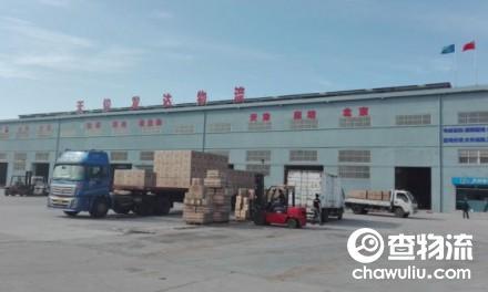 【天钧发达物流】青岛至天津、北京、云南、贵州专线